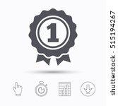 award medal icon. winner emblem ... | Shutterstock .eps vector #515194267