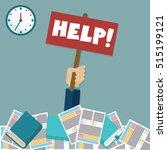 businessman needs help under a...   Shutterstock .eps vector #515199121