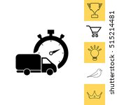fast delivery icon  silhouette .... | Shutterstock .eps vector #515214481