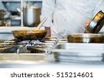 pan on the cooker    Shutterstock . vector #515214601