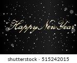vector 2017 happy new year...