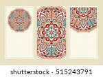 set of wedding invitations or... | Shutterstock .eps vector #515243791