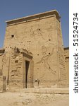 """The antique temple of """"Philae"""" in Egypt - stock photo"""