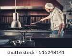young white chef in blue apron... | Shutterstock . vector #515248141