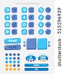 various forms of buttons from... | Shutterstock .eps vector #515296939