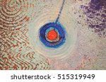 abstract colorful oil painting... | Shutterstock . vector #515319949