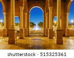 Spanish Square In Sevilla At...