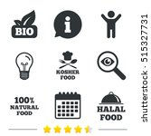 100  natural bio food icons.... | Shutterstock .eps vector #515327731