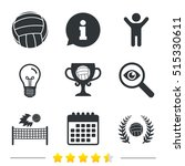 volleyball and net icons.... | Shutterstock .eps vector #515330611