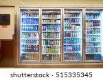 shenzhen  china   07 may  2016  ...   Shutterstock . vector #515335345