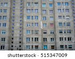 Small photo of Typical socialist block of flats in Lithuania, Alytus. East Europe.