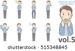 diverse set of young man  ... | Shutterstock .eps vector #515348845