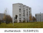 Small photo of Typical socialist block of flats in Vilnius, Alytus. East Europe.