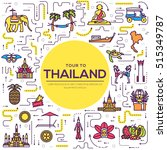 country thailand travel... | Shutterstock .eps vector #515349787