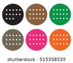 cookie icon  | Shutterstock .eps vector #515358535