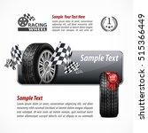 racing banner with rubber wheel.... | Shutterstock .eps vector #515366449