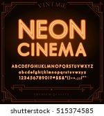 bright neon alphabet letters ... | Shutterstock .eps vector #515374585