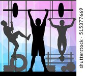 serious three muscular people... | Shutterstock .eps vector #515377669