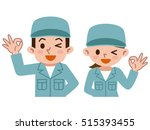 young men and women with ok... | Shutterstock .eps vector #515393455
