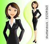 businesswoman | Shutterstock .eps vector #51539365