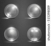 shine 3d glass spheres  magic... | Shutterstock .eps vector #515398009