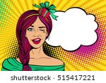 pop art female face. young sexy ... | Shutterstock .eps vector #515417221