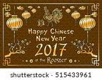 golden rooster on dragon fish... | Shutterstock . vector #515433961