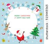 christmas frame  santa claus... | Shutterstock .eps vector #515445565