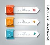 infographic arrows. vector... | Shutterstock .eps vector #515447341