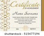 certificate or diploma template.... | Shutterstock .eps vector #515477194
