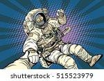 follow me robot astronaut... | Shutterstock .eps vector #515523979