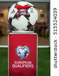 Small photo of ODESSA, UKRAINE - 12 November 2016: Euro Soccer Champions League, European Qualifiers Ukraine between FC and the national team of FC Finland. 1: 0 Adidas - the official ball of the championship