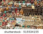 kathmandu  nepal  16th april... | Shutterstock . vector #515534155