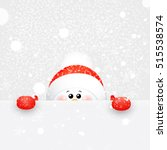 christmas cute snowman  with... | Shutterstock .eps vector #515538574