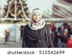 urban portrait of woman in... | Shutterstock . vector #515542699