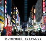 tokyo  japan   december 6  2015 ... | Shutterstock . vector #515542711