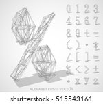 abstract illustration of a... | Shutterstock .eps vector #515543161