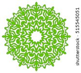 die cut mandala ornament. round ... | Shutterstock .eps vector #515545051