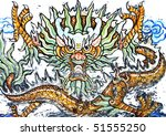 dragon   powerful sculpture... | Shutterstock . vector #51555250