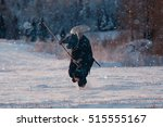 Way Of The Warrior Samurai Col...