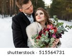 winter wedding. bride and groom ... | Shutterstock . vector #515564731