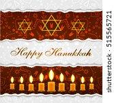 vector happy hanukkah greeting... | Shutterstock .eps vector #515565721