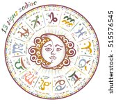 13 signs of the zodiac... | Shutterstock .eps vector #515576545