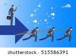 boss business concept. three... | Shutterstock .eps vector #515586391
