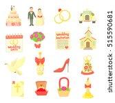 Wedding Icons Set. Cartoon...