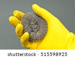 Steel Wool For Cleaning The...