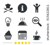 food and drink icons. muffin... | Shutterstock .eps vector #515622811