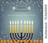 vector hanukkah background with ... | Shutterstock .eps vector #515635045