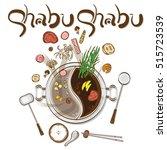 shabu pot objects drawing... | Shutterstock .eps vector #515723539