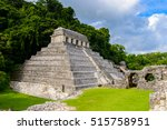 temple of the inscriptions ... | Shutterstock . vector #515758951